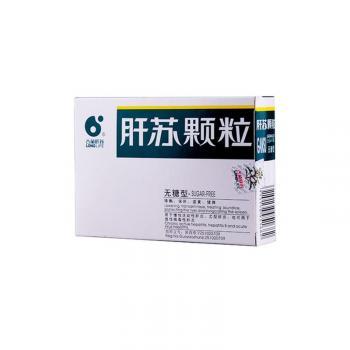 肝苏颗粒(无糖型) 3克/袋*9袋/盒