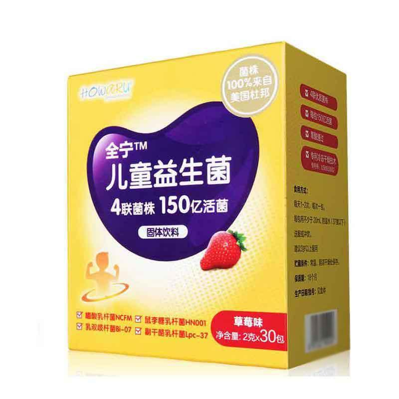 全宁 儿童益生菌 (草莓味)  2克*30包