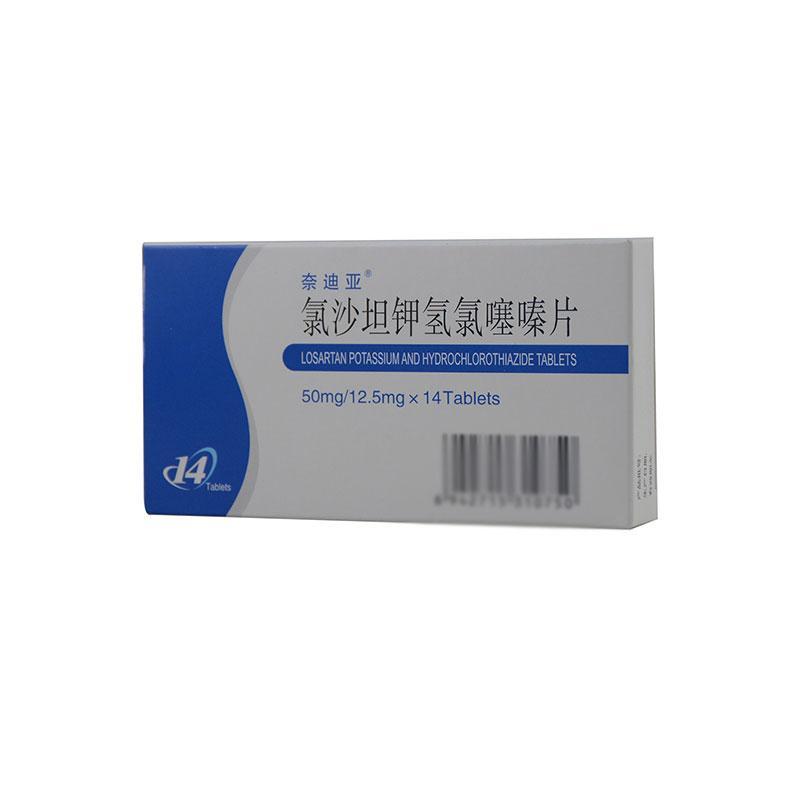 奈迪亚 氯沙坦钾氢氯噻嗪片 14片装