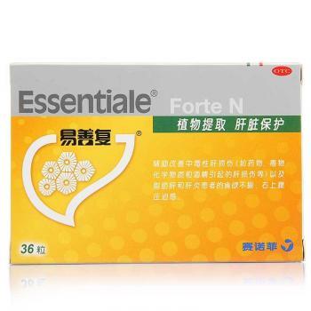 易善复 多烯磷脂酰胆碱胶囊  36粒装