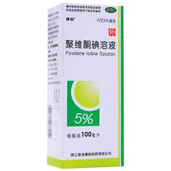 康裕 聚维酮碘溶液  5%:100ml