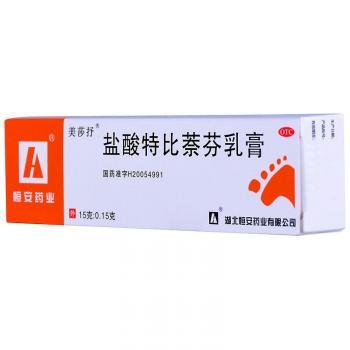 美莎抒 盐酸特比萘芬乳膏 15g:0.15g