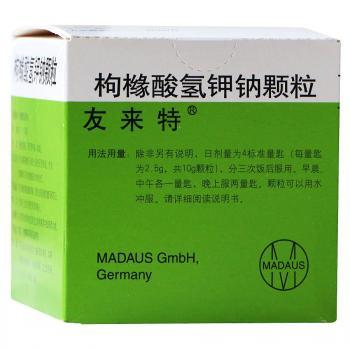 友来特 枸橼酸氢钾钠颗粒 97.1g/100g